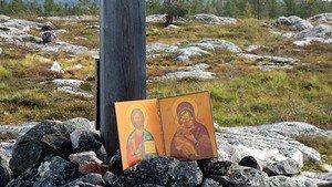 Discovermuonio Ekumeeninen vaeltajan risti